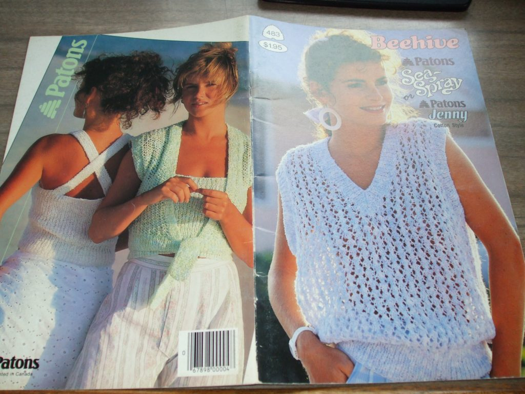483 Beehive Patons Sea spray knitting patterns ladies summer tops ...