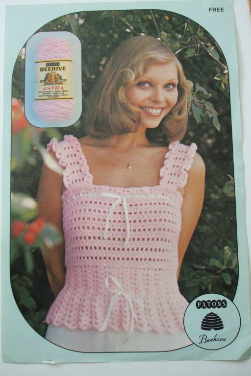 Crocheted Camisole Pattern Beehive Patons Sz 32in 36in Prices Us