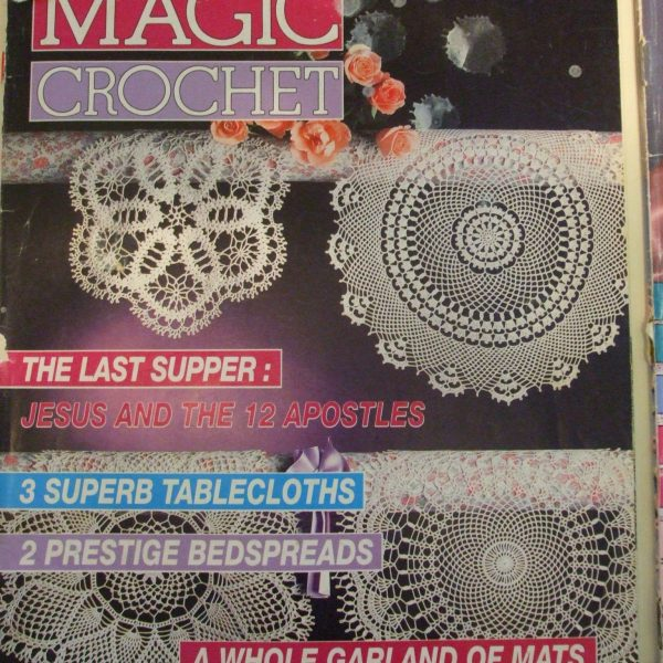 December 1990 #69