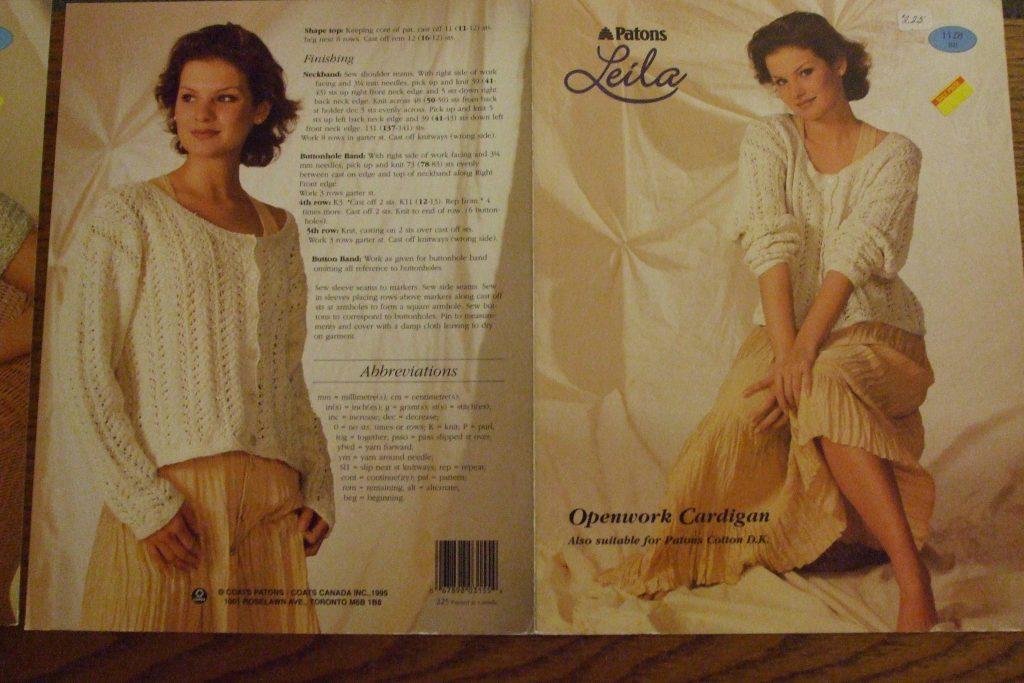 Enchanting Patons Vintage Knitting Patterns Sketch - Blanket ...